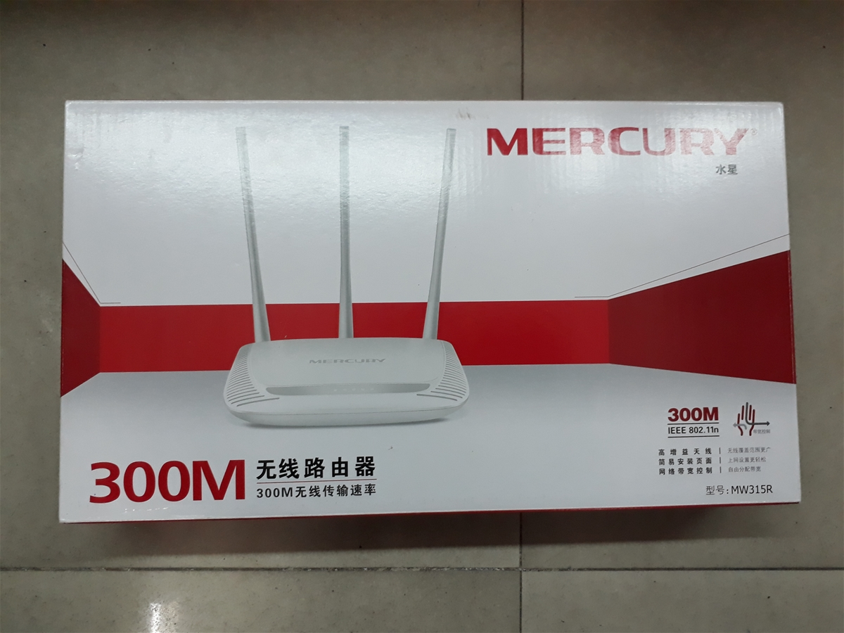 Phát Wifi Mercury WM315R